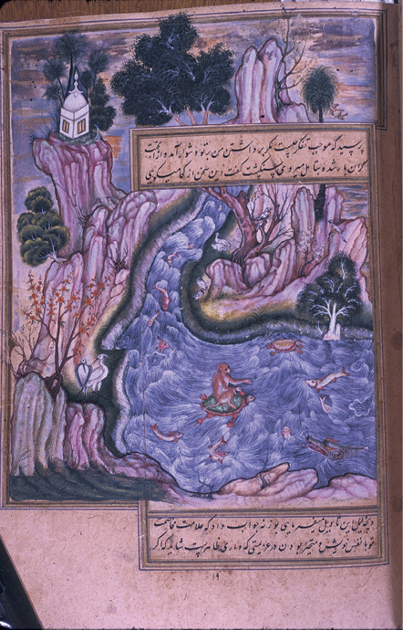 Landscape Painting as Mughal Allegory: Micro-Architecture