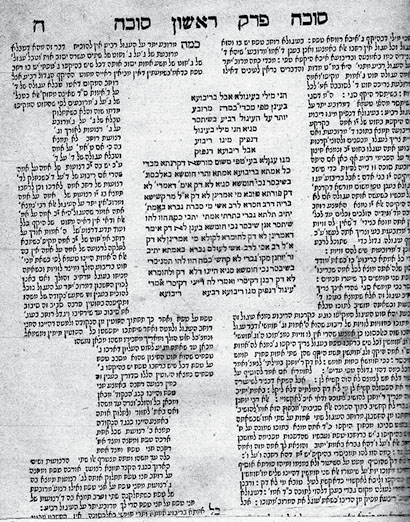 Introduction in: Printing the Talmud