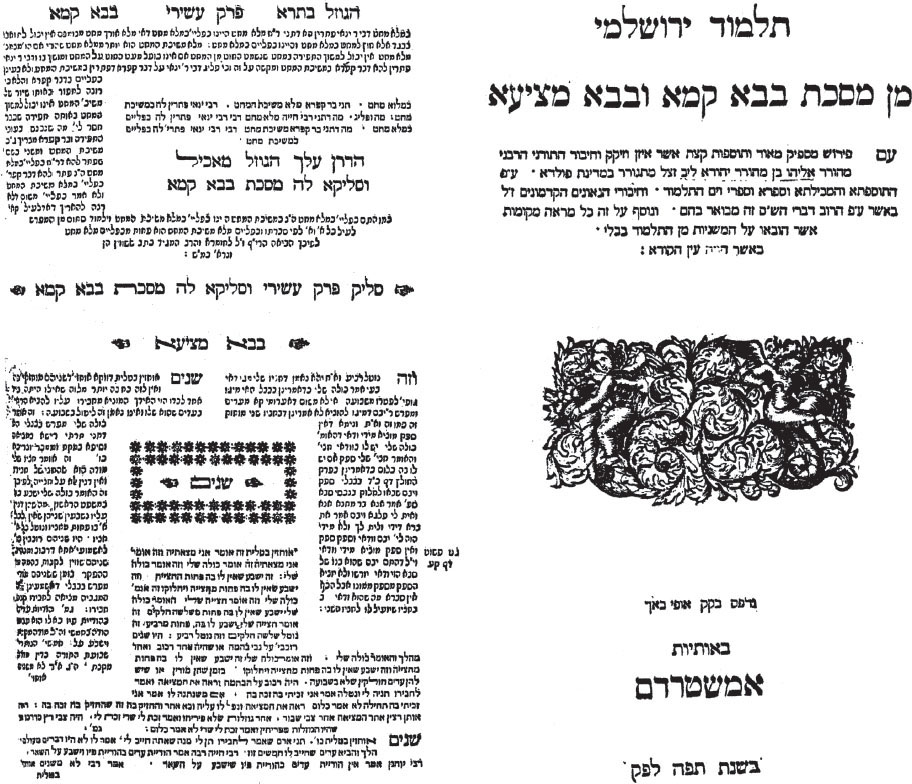 Other Editions of the Jerusalem Talmud in: Printing the Talmud