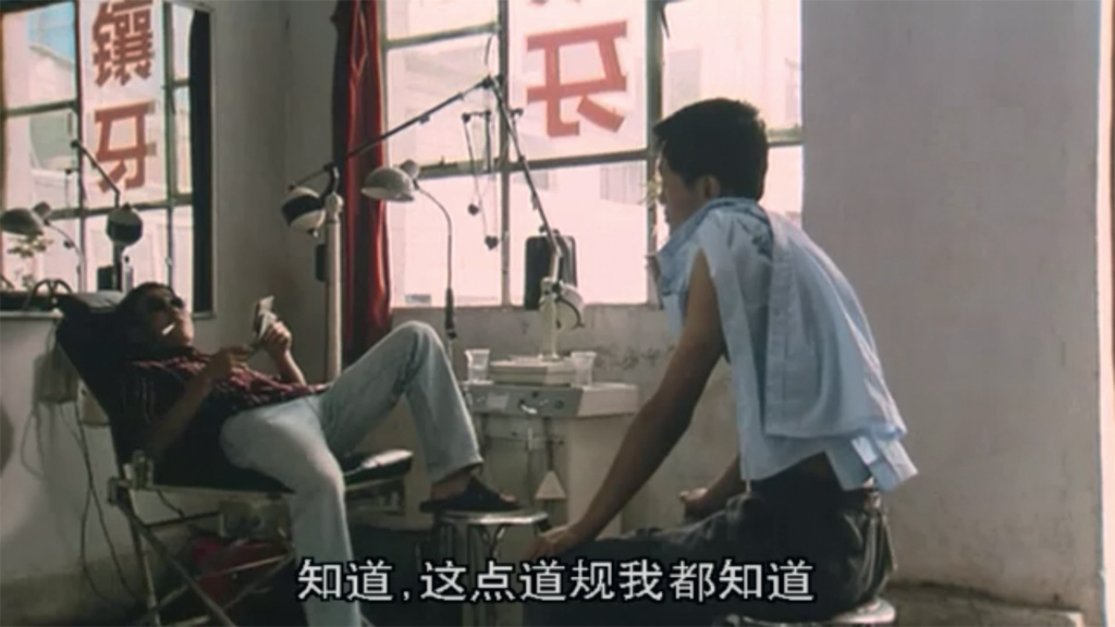 """China in Transition: Jia Zhangke's """"Hometown Trilogy"""" in"""