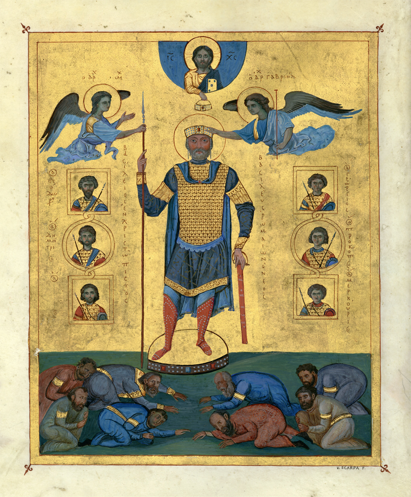 Samuel's State in The Byzantine Ideology: Basil II and the