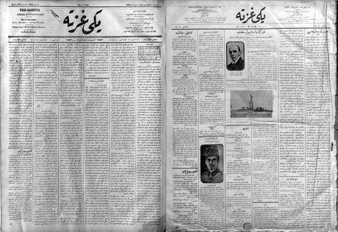 Reading the Press in: The Ottoman Press (1908-1923)