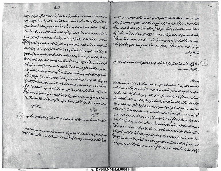 Royal Correspondence And Appeals For Help 1824 1905 In Ottoman