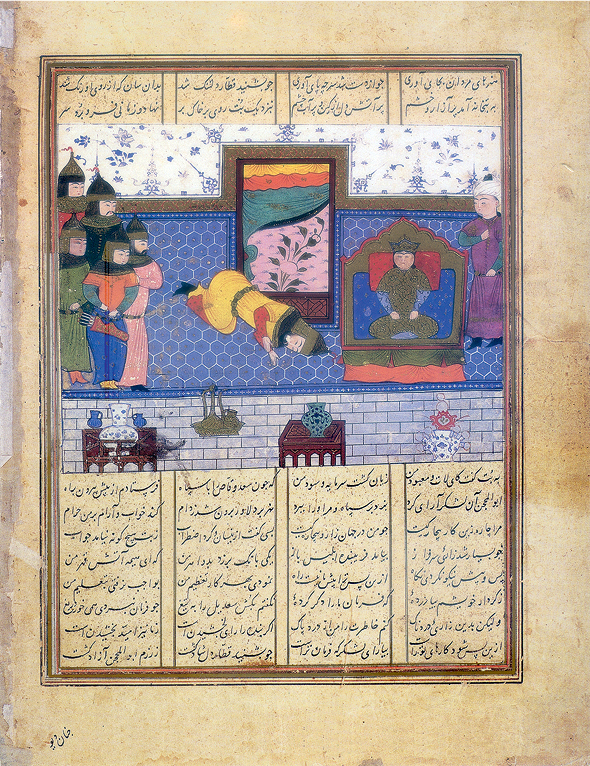 The Shahnama Legacy in a Late 15th-Century Illustrated Copy