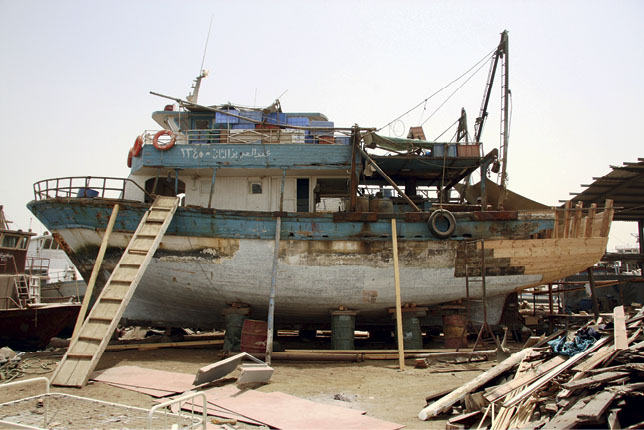 Timber for Ships: Considering Wood Supply for Boatbuilding