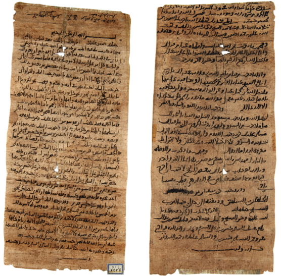 Qurʾān Quotations in Arabic Papyrus Letters from the 7th to