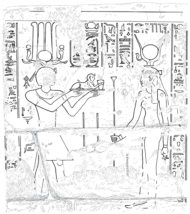 The Contra Temple At Shanhr In Hieratic Demotic And Greek