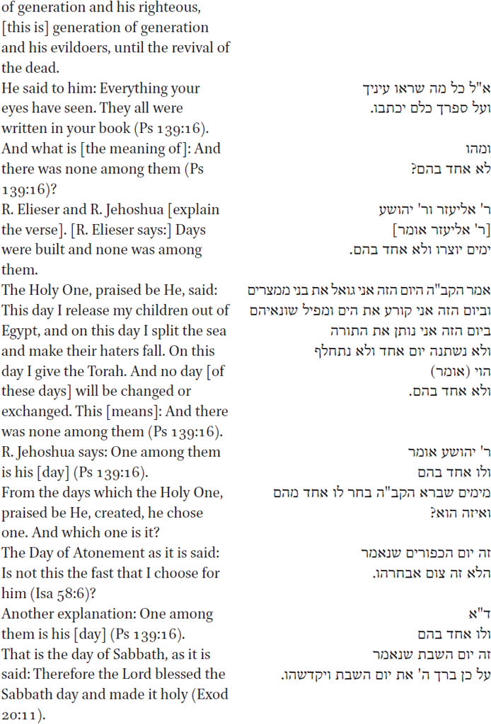 The Variant Reading ולא / ולו of Psalm 139:16 in Rabbinic