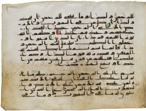 The Quranic Collections Acquired by Wetzstein in