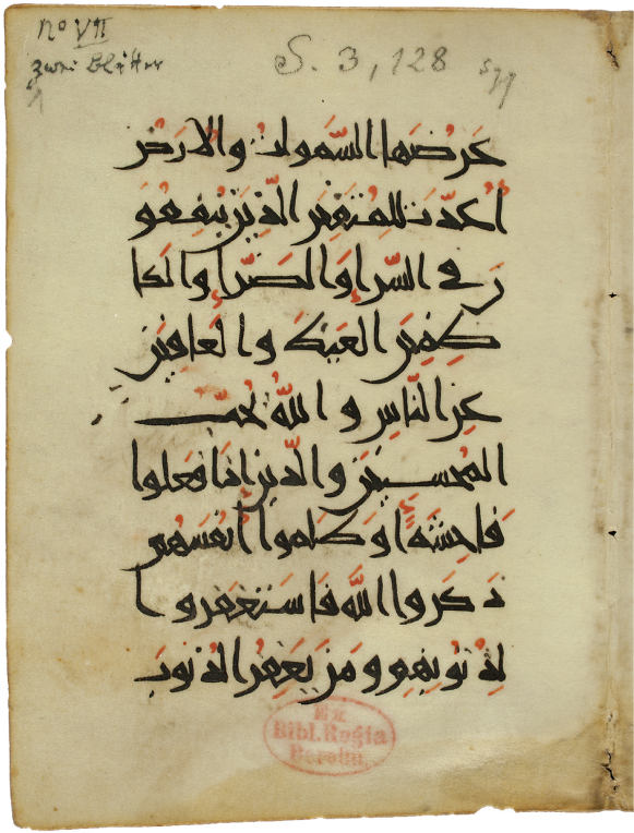 Arabic Manuscripts And Books From The Bequest Of Wetzstein