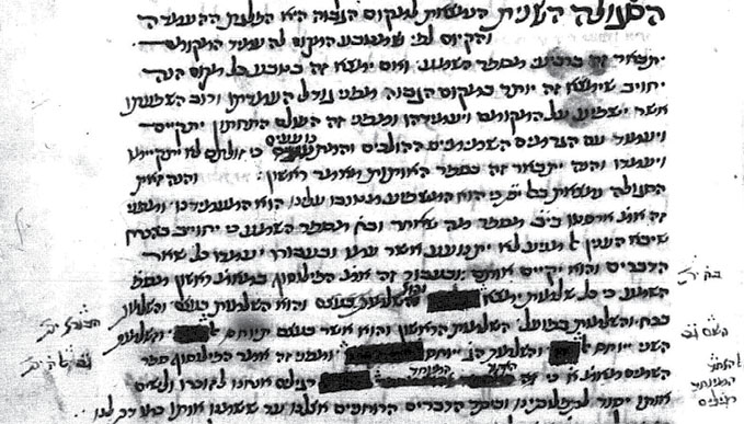 The Brighter Side of Medieval Christian-Jewish Polemical