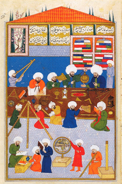 The Spatial Organization of Knowledge in the Ottoman Palace