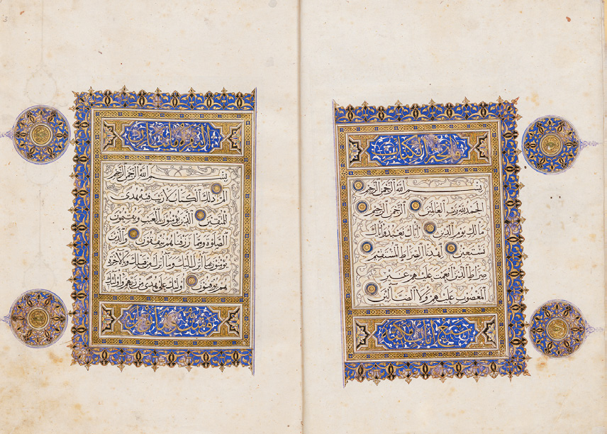 Arts of the Book: The Illustrated and Illuminated