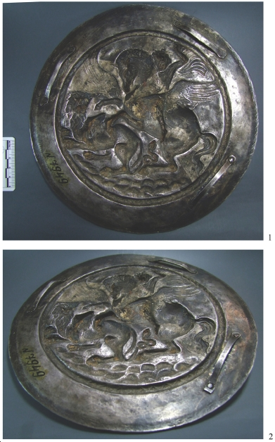 Silver Phalerae with a Depiction of Bellerophon and the