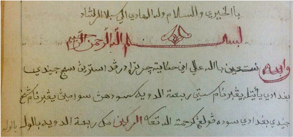 The Trials Of Rābiʿa Al ʿadawīyya In The Malay World In Bijdragen