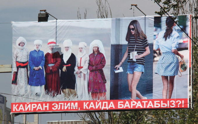The War of Billboards: Hijab, Secularism, and Public Space