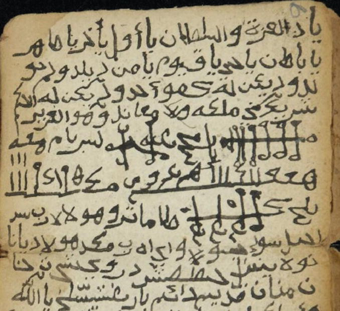 The ʿAjamization of Islam in Ethiopia through Esoteric Textual