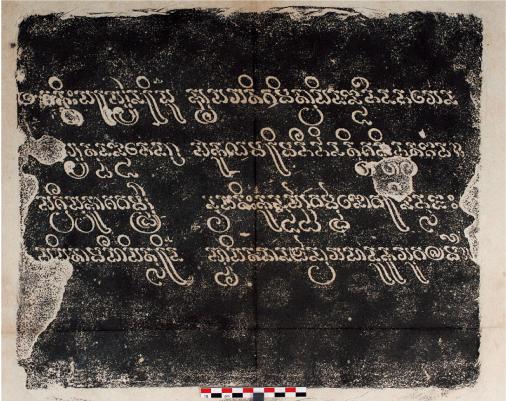 Études du Corpus des inscriptions du Campā  V  The Short