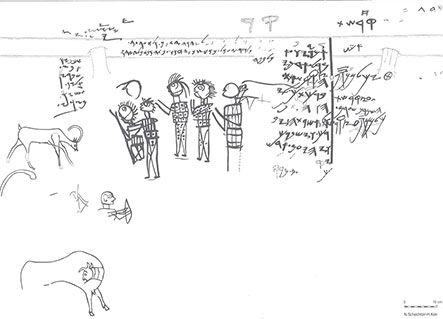 The Identity of the Standing Figures on Pithos A from Kuntillet