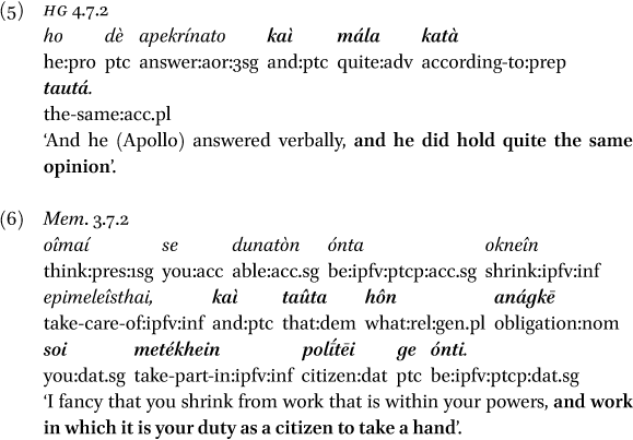Concessive Participles And Epitactic Constructions In