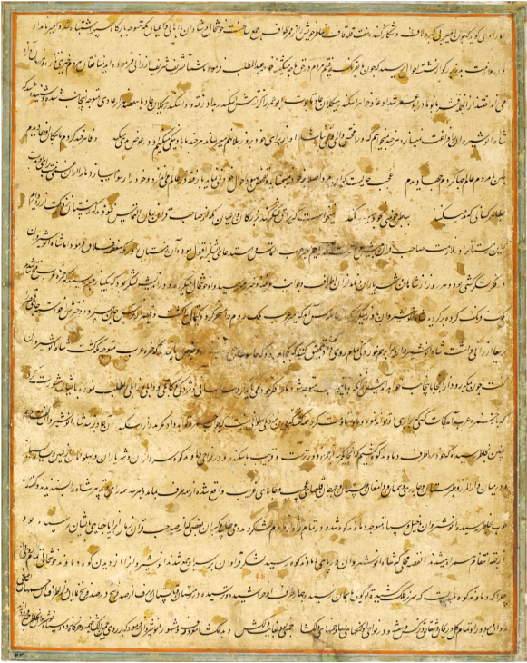 The Mughal Manuscript of the Ḥamza-nāma in the Context of Oral