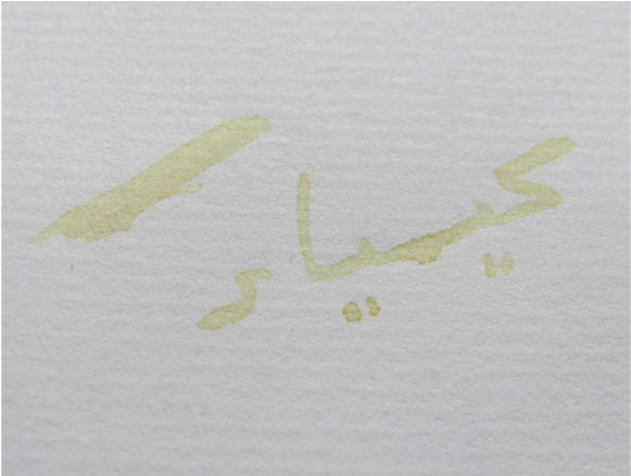 Inks as Instruments of Writing in: Journal of Islamic