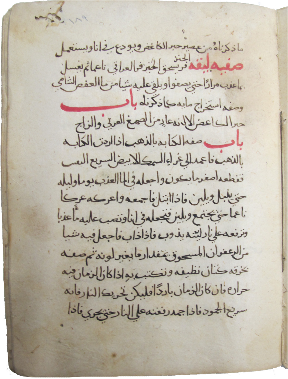 Cum grano salis  Some Arabic Ink Recipes in Their Historical