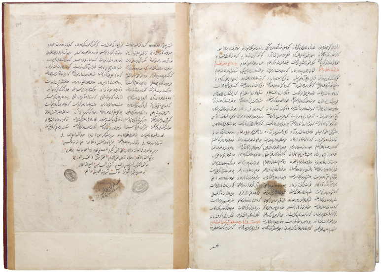 Persian Manuscripts in the Birnbaum Collection, Toronto  A