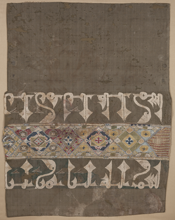 Sovereign, Saint, and City: Honor and Reuse of Textiles in the