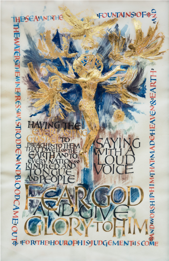 Words Made Flesh in: Religion and the Arts Volume 23 Issue 3 (2019)